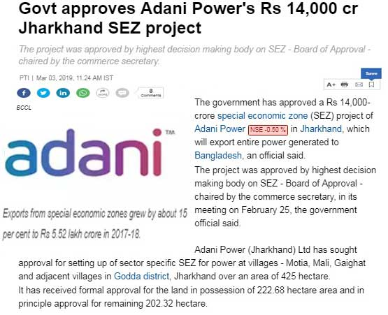 Conspiracy Links in Approval of Adani Power SEZ Project and mining